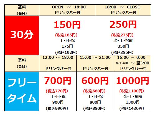553.新浜松駅前.png