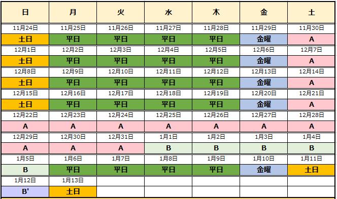 阿見1.png