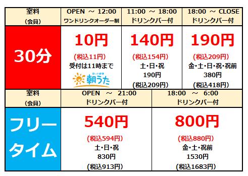 370.呉中通.png
