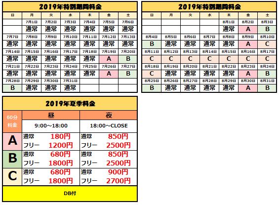 益野店 WEB.PNG