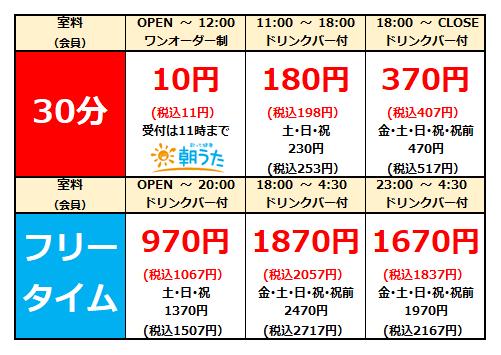 847 東所沢駅前.png