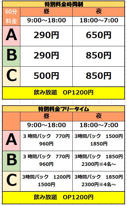 岡山北長瀬③.PNG