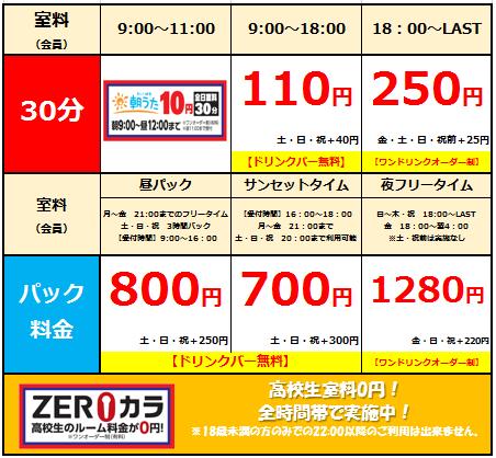角田WEB.png