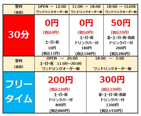 604 名張鴻之台.png