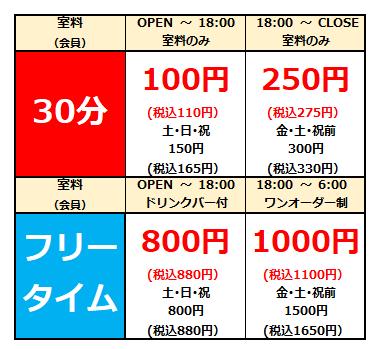 437.札幌南4条.png