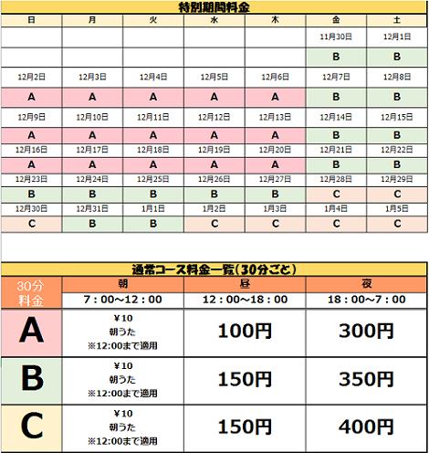 旭川さんろく街.png
