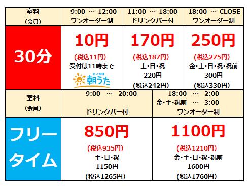 359.新津.png
