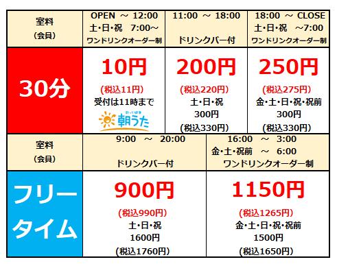 410.豊田インター.png