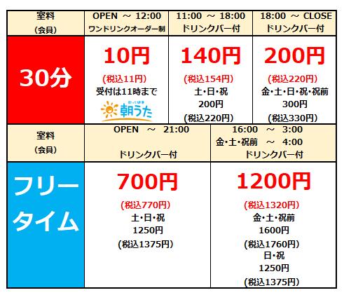 279.大垣中野.png