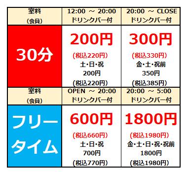 289.名護十字路.png