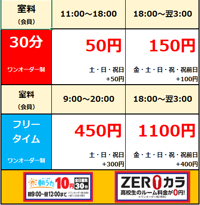 栃木店.png
