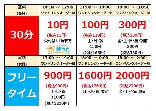 260.さぬき津田.png