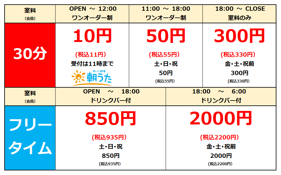 355.札幌北24条.png