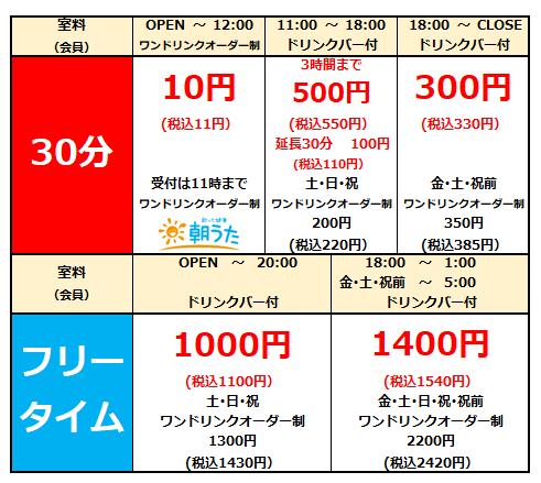 377.貝塚.png