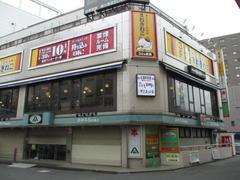 カラオケ本舗まねきねこ 志木店