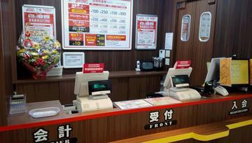 まねきねこ 西葛西店の店舗情報|東京カラオケ …