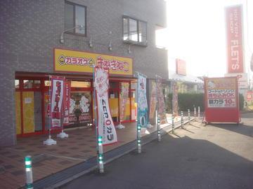 大宮櫛引店(埼玉)店カラオケルームや外観1