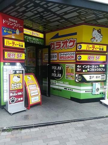 京王八王子店(東京)店カラオケルームや外観1