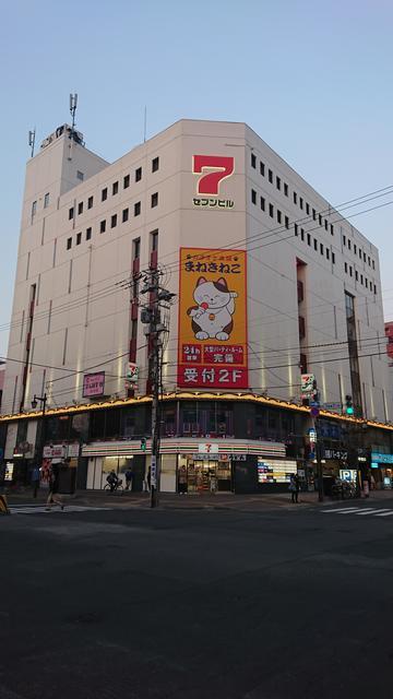 旭川さんろく街店(北海道)店カラオケルームや外観2