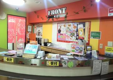 仙台 駅 カラオケ まねきねこ