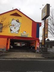 鯖江店(福井)店カラオケルームや外観2