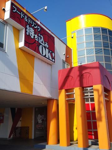 宇都宮上戸祭店(栃木)店カラオケルームや外観3