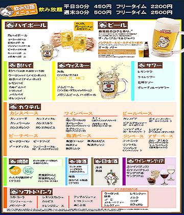 金沢諸江店(石川)店カラオケルームや外観2