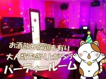 巣鴨店(東京)店カラオケルームや外観5
