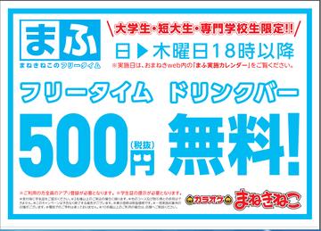 三沢店(青森)店カラオケルームや外観1