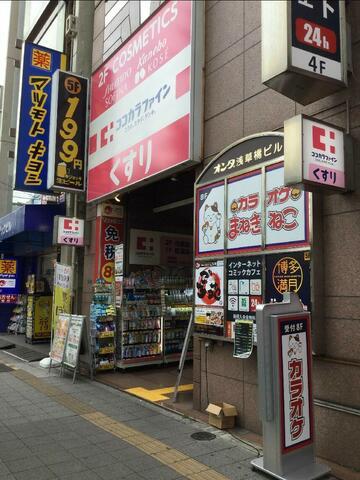 浅草橋東口店(東京)店カラオケルームや外観1