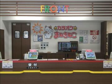 本八幡北口店(千葉)店カラオケルームや外観2