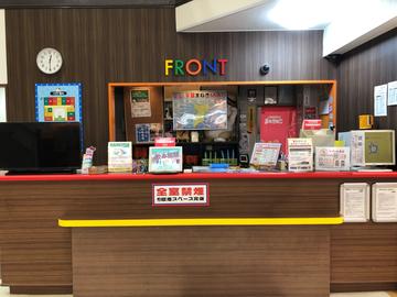 都賀店(千葉)店カラオケルームや外観3