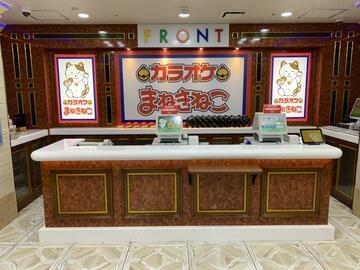江坂駅前店(大阪)店カラオケルームや外観1