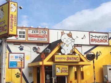 都賀店(千葉)店カラオケルームや外観1