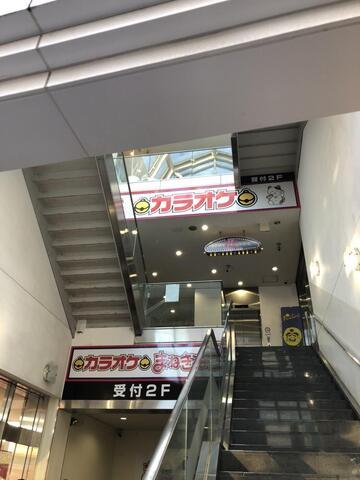 戸塚西口店(神奈川)店カラオケルームや外観3