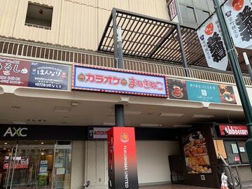 福島駅前店(福島)店カラオケルームや外観2