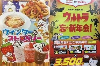 新潟大学前店(新潟)店カラオケルームや外観1