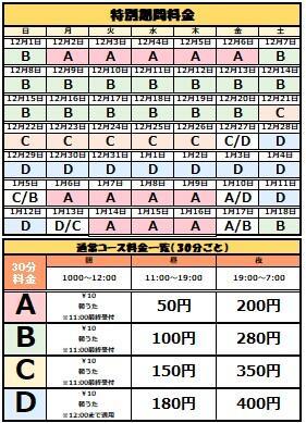 仲町台(201912).jpg