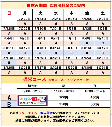 老松web.png