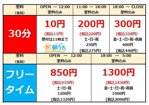 181.広島大洲.png