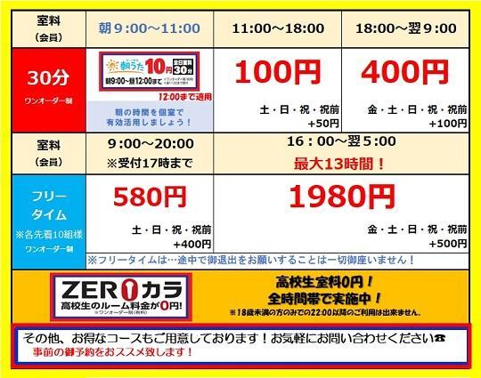 神田小川町店.jpg