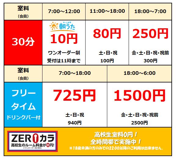 【札幌駅前】.png