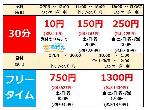 043.新潟吉田.png