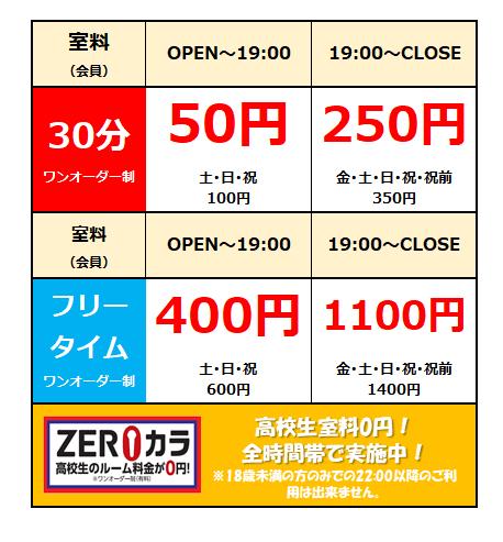 【博多駅前.png