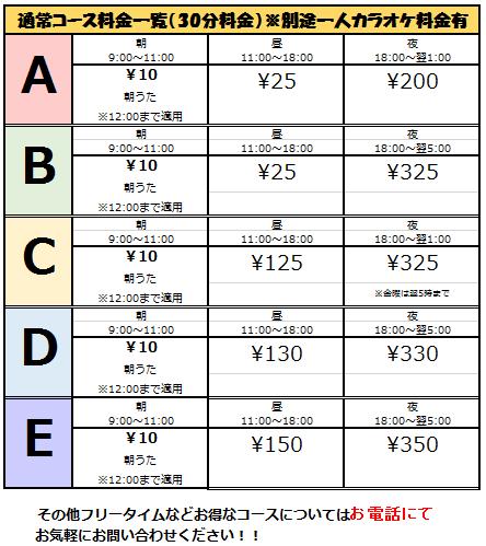 カレンダー②.png