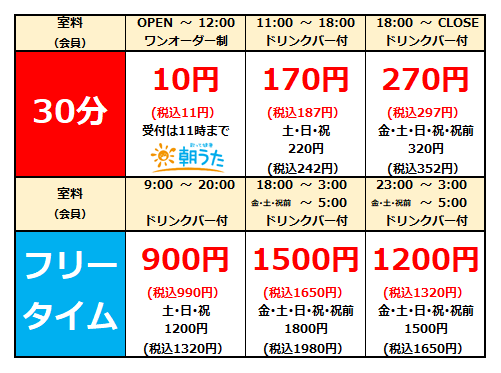 100.上田中央.png
