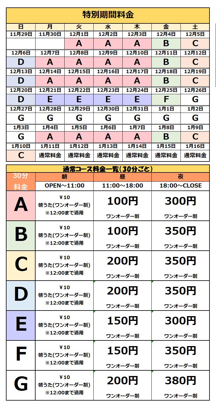 【富岡.png