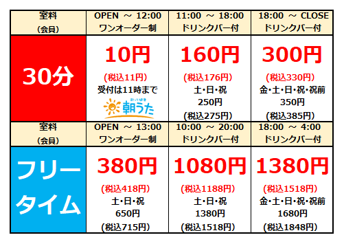 190.名古屋名東.png