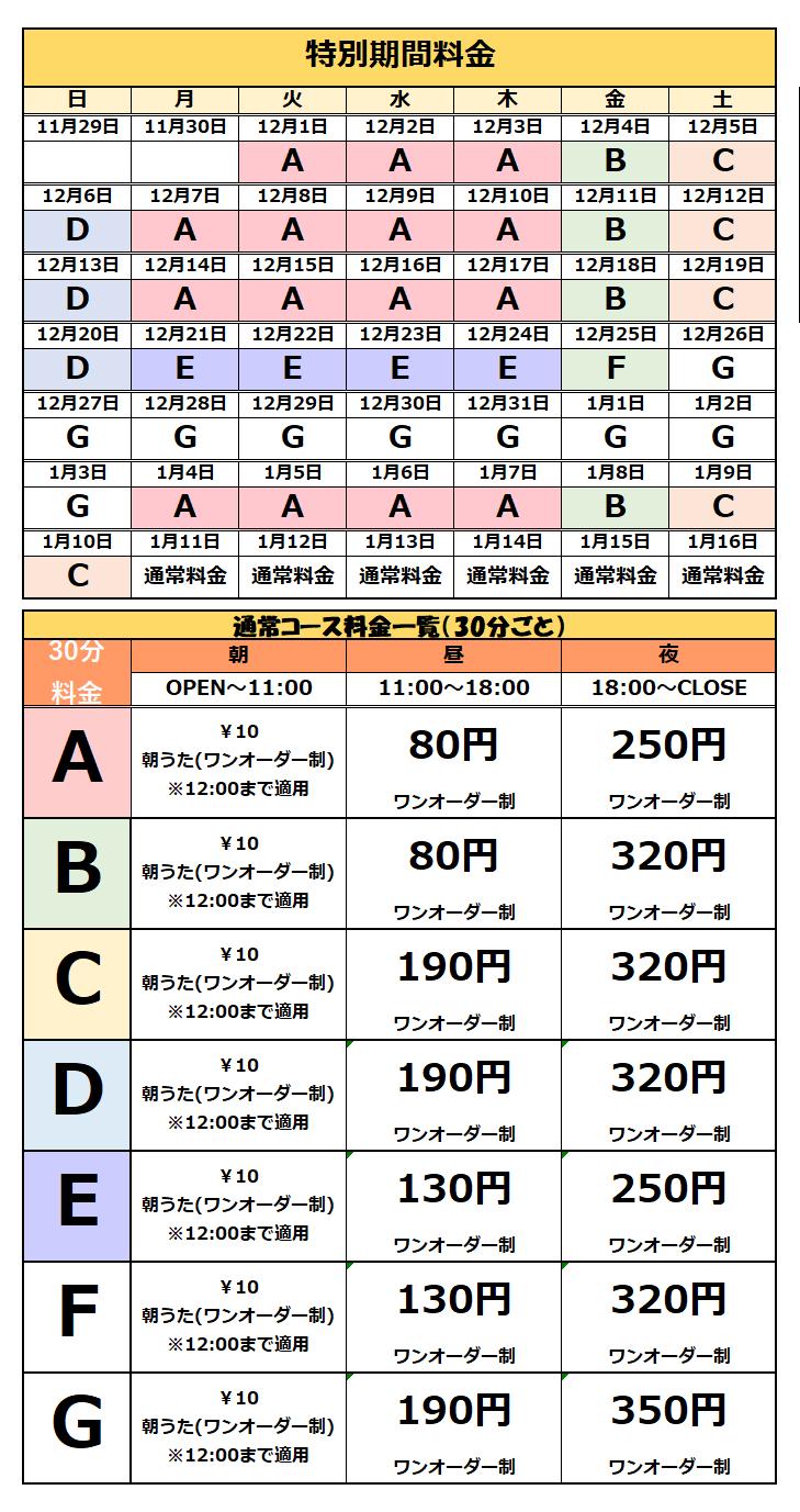 【藤岡.png