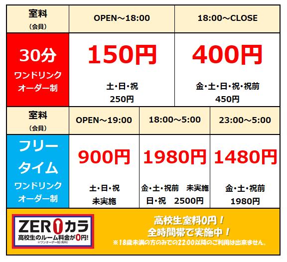 【横浜西口2.png